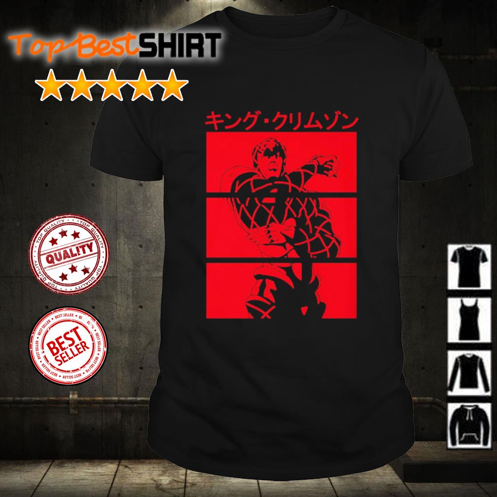King crimson shirt